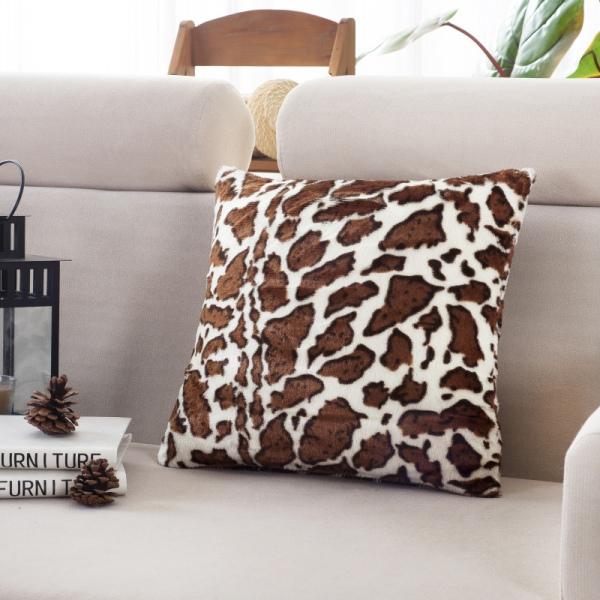 Fashion Pillow Cases Square Animal Print Leopard Zebra