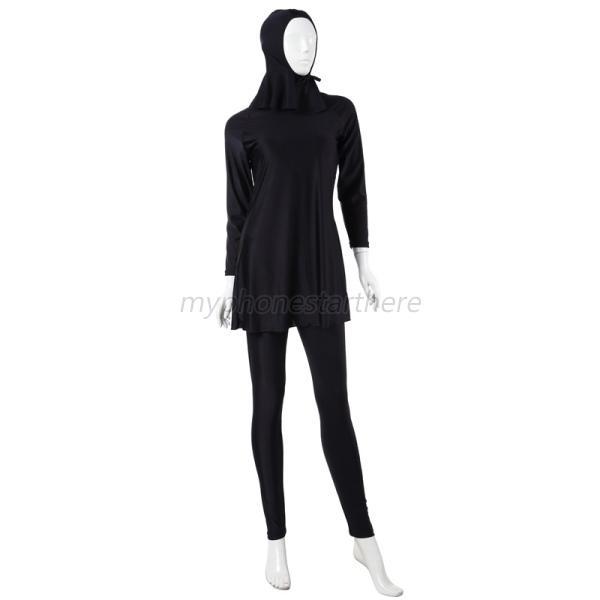 UK-Women-Muslim-Swimwear-Islamic-Modest-Swimsuit-Beachwear-Swimming-Bathing-Suit
